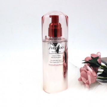 Shiseido 资生堂 肌源紧颜精萃液 150ml 亚马逊海外购