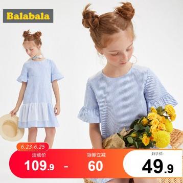 新低49.9元包邮!巴拉巴拉 2020新款女童竖条纹公主裙(140~165码)