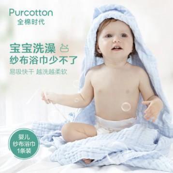 49元包邮!全棉时代 婴儿纯棉纱布浴巾被子 蓝色 95*95cm