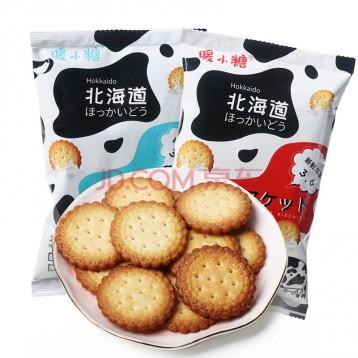 26.80元拍8袋!暖小糖北海道3.6牛乳小圆饼100g袋装(海盐味/原味)