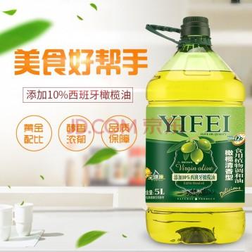 59.90元包邮!逸飞 添加10%橄榄油食用植物调和油5L 非转基因食用油