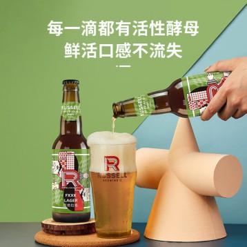 49元包邮【精酿啤酒】Russell BREWERIES罗塞尔拒绝拉格黄啤330mL*6瓶