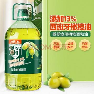 59元包邮!逸飞 添加13%进口橄榄油 非转基食用植物调和油5L