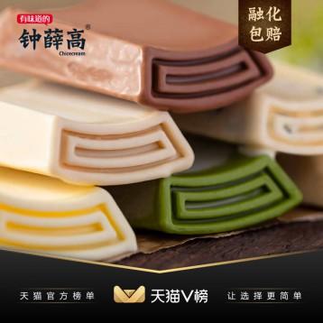 106元包郵!雪糕界愛馬仕!鐘薛高 杰克馬系列雪糕6口味10支