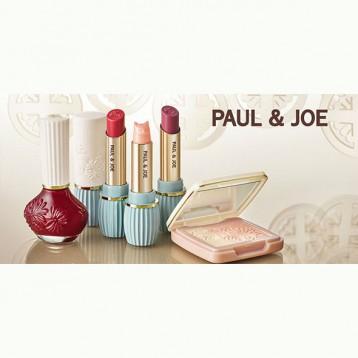 【购物清单】PAUL & JOE 隔离、粉饼、口红……诸多新品垄断你的少女心!