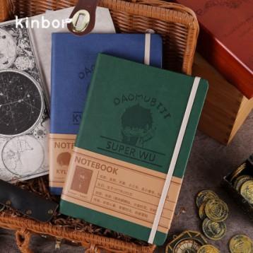 kinbor×《盗墓笔记》联名款 吴山居事件帐A5皮面手账本 8元包邮(需领券)