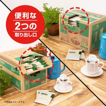JP¥2170日元!AGF Blendy 特质挂耳咖啡 100包