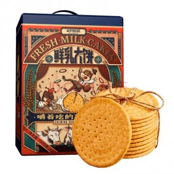 24.90元包邮!三只松鼠 草原鲜乳大饼37袋箱装1000g