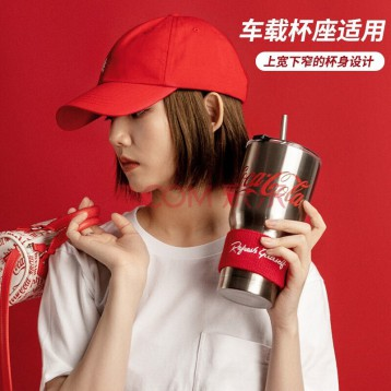 44.9元包邮!6H保温保冷:MINISO 名创优品 可口可乐系列不锈钢冷饮保温杯850ml