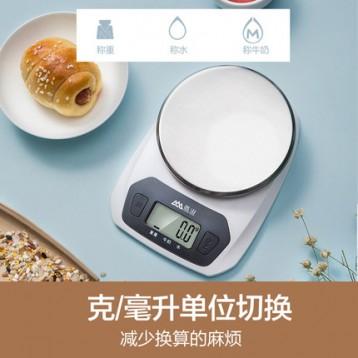 券后¥24.9!香山厨房秤烘焙秤高精度迷你秤 可秤食材 可秤珠宝