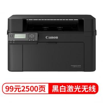 下午2点开始!Canon 佳能 LBP913wz 黑白激光打印机新低1259元包邮