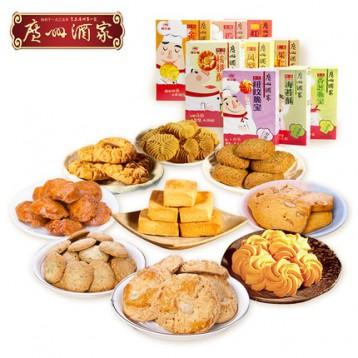 任选3件!广州酒家 鸡仔饼/红茶酥/凤梨酥/广式糕点 100g*3盒20.2元包邮(双重www.87pt8.com)