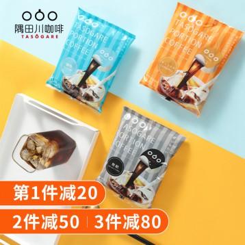 29元包邮!日本进口 TASOGARE 隅田川 液体浓缩胶囊咖啡8颗装