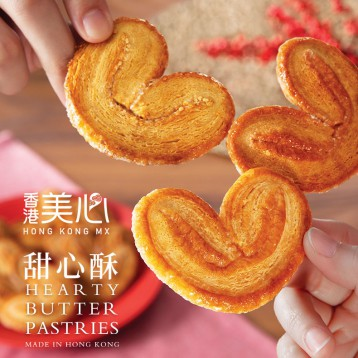 78元包郵!香港美心 甜心酥糕點餅干禮盒212g(內含3口味)