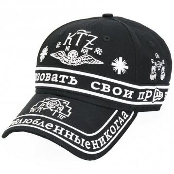 1561元包税直邮!KTZ 教堂刺绣鸭舌帽