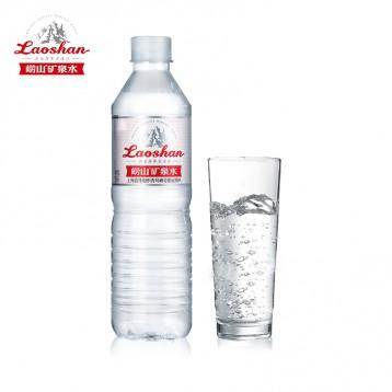 新低30元包邮【中华老字号】崂山 饮用天然矿泉水550ml*24瓶整箱