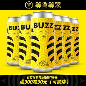 49.90元包邮【新品上架】蜂狂buzz 国产精酿啤酒 罐装桂花小麦艾尔小麦啤500ml*6罐