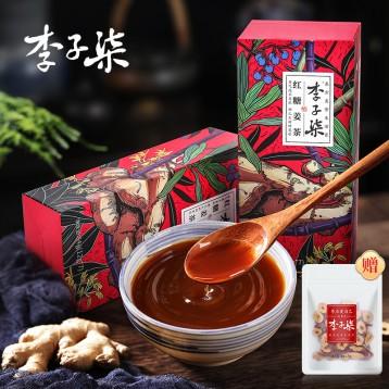 34.90元包邮!暖宫驱寒养颜:李子柒 手工红糖姜茶2盒