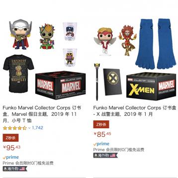 清单:Funko Marvel Collector Corps 漫威系列 收藏家礼盒多主题秒杀