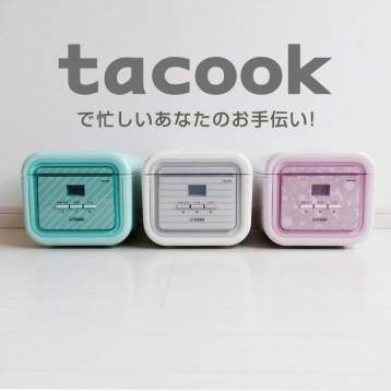 TIGER 虎牌JAJ-A552 Tacook冰薄荷绿 迷你电饭煲 亚马逊海外购