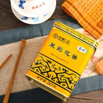 40元包邮!中粮中茶 蝴蝶牌 一级茉莉花茶铁罐装227g
