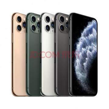 7699元包邮!Apple iPhone 11 Pro (A2217) 256GB 暗夜绿色 移动联通电信4G手机 双卡双待