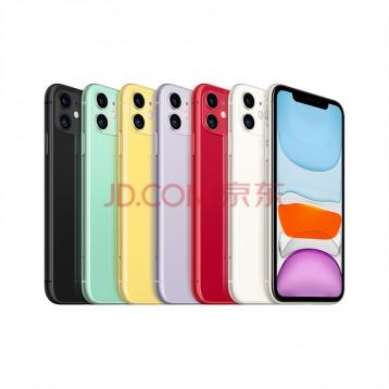4799元京东自营!Apple iPhone 11 (A2223) 128GB 移动联通电信4G手机 双卡双待