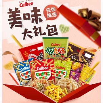 【79元任选10包】卡乐比 日本进口零食混合大礼包 休闲膨化薯条虾条