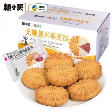 19.90元包邮【中粮】粮小买 无糖山药薏米燕麦饼20包箱装