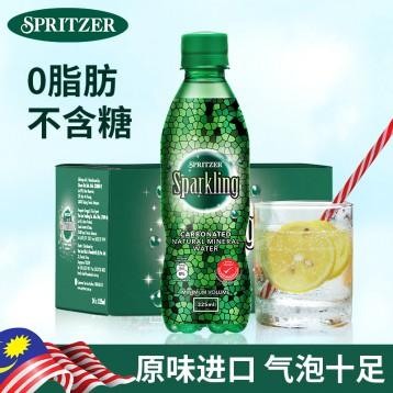马来西亚国会用水【0糖0卡】SPRITZER 事必胜 高端气泡矿泉水325ml*24瓶