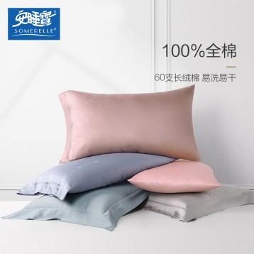 34元包邮!安睡宝 60支长绒棉 100%全棉枕套(一对)
