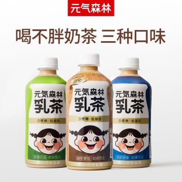 55.90元包郵【喝不胖奶茶】元気森林 0蔗糖低脂阿薩姆奶茶450ml*6瓶(三口味可選)