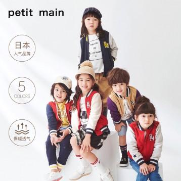 109元包邮【2020新款】petitmain 日本人气童装 摇粒绒棒球衫(80-140cm)