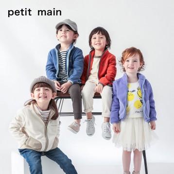 69元包邮【2020新款】petitmain 日本人气童装 儿童摇粒绒外套(90-140cm)
