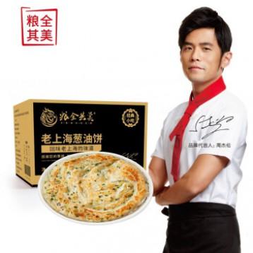 32.90元!周董代言!糧全其美 老上海蔥油餅 20張(1.8KG)