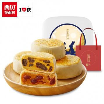 449元包邮~ 西贝莜面村 苏式酥皮 杂粮月饼礼盒 8块盒装*2盒