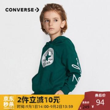 99元京东秒杀!CONVERSE匡威官方童装 男女童套头卫衣(110-160cm)