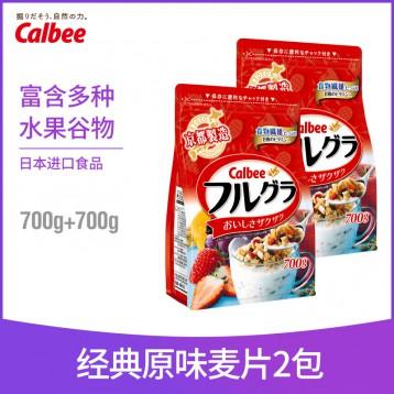94元2袋包邮!日本进口 Calbee卡乐比水果燕麦片 经典原味 700g装*2包