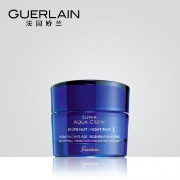 Guerlain?嬌蘭 SUPER AQUA-CRèME 水合青春保濕潤膚晚霜 50ml 亞馬遜海外購