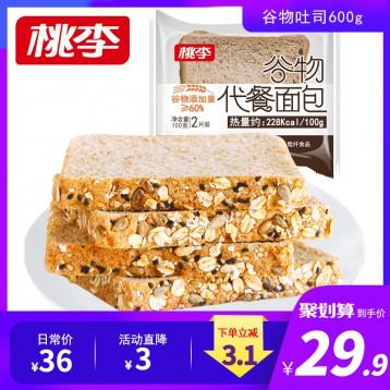 29.90元包郵!桃李 全麥粗纖維 谷物代餐面包600g 飽腹健身餐