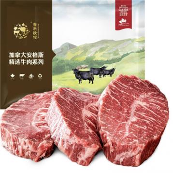 138元包郵!春禾秋牧 加拿大AAA經典原切牛排套餐1.16kg(6份)