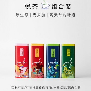 298元包邮!悦茶 Lattea 来自版纳雨林的古树小包原叶茶 全家福礼盒