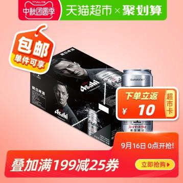 91元包邮!ASAHI/朝日啤酒超爽系列生啤11.2度500ml*18罐整箱