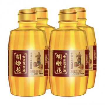 49.90元包郵!胡姬花 古法小榨 花生油400ml*4 小瓶裝