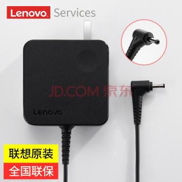 129元包邮!联想Lenovo 原装笔记本充电器