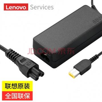 108元包邮!联想(Lenovo)原装笔记本充电器Thinkpad E560 T460s X240 X260 E470 适配器