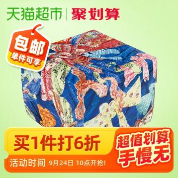 130.80元包邮【朕的心意】故宫 2020年禧盒福昕月饼礼盒 360g