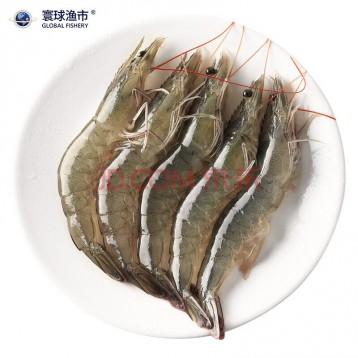109元包邮!寰球渔市 国产大虾4斤(14-16厘米)去冰净重1800g(30.28/斤)
