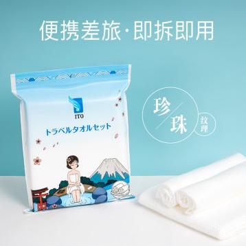 50元包邮!告别酒店脏浴巾:日本ITO 进口长绒棉 一次性加厚浴巾+洗脸巾套装*4套