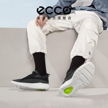 极价差!2020新款 ECCO 爱步 St.1 Lite适动轻巧 男士高帮运动鞋 504234